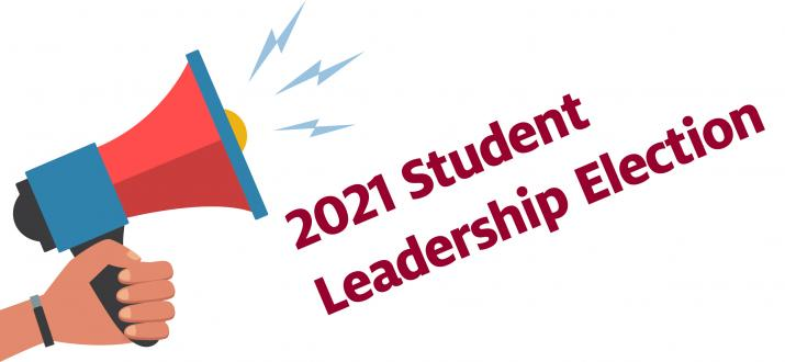 Student Leadership at Selkirk College is your chance to make a difference!